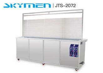 Window Blind Cleaning Ultrasonic Blind Cleaner For Dust Remove , CE Approval